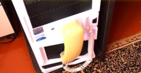 How to make a Skype phone